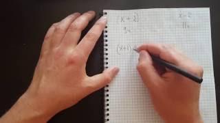Задача №155. Алгебра 7 класс Макарычев.