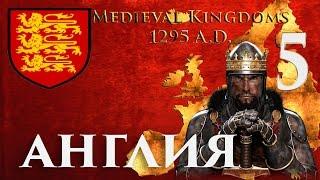 Total War Attila Medieval Kingdoms 1295 AD Англия - Черный День #5