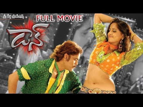 Don Full Length Telugu Movie || DVD Rip