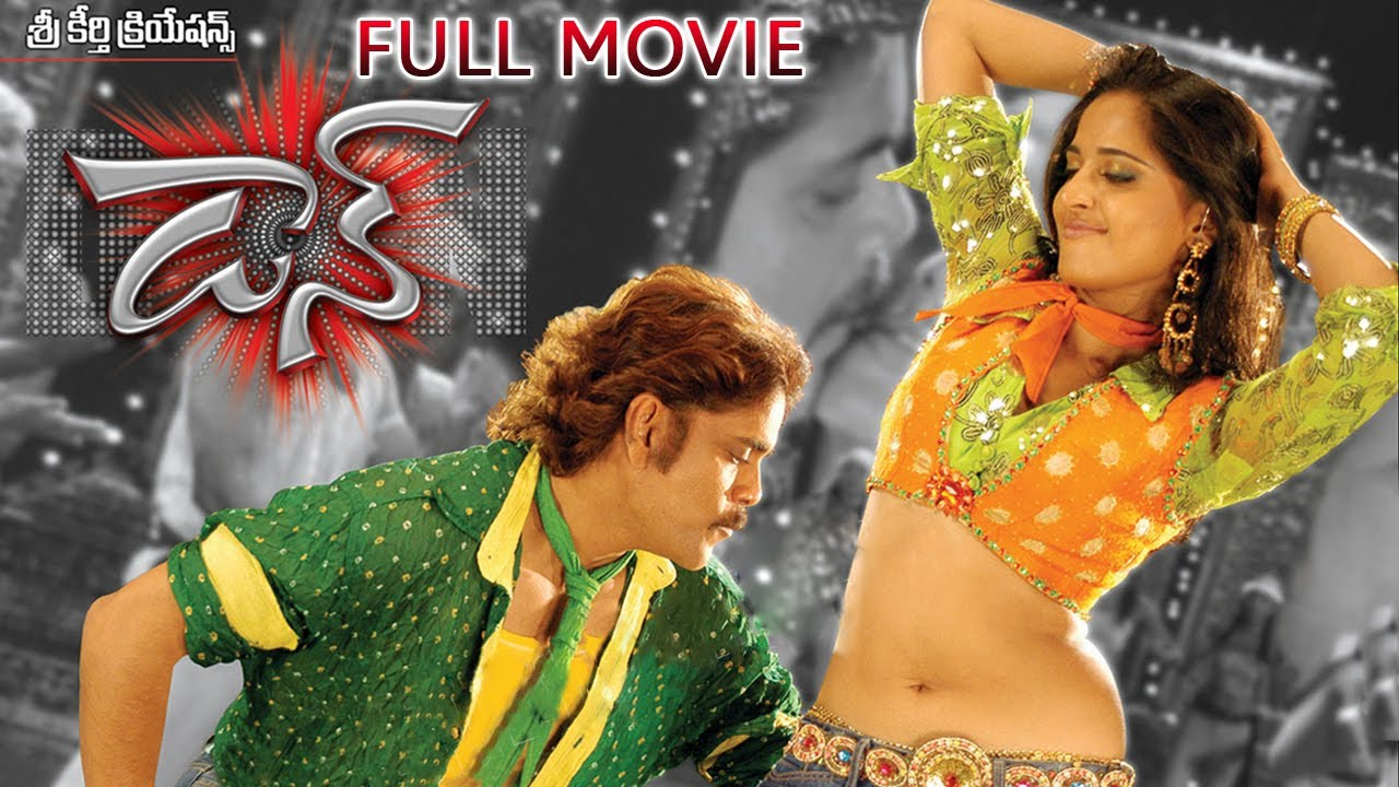 don full length telugu movie dvd rip youtube
