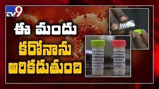Coronavirus preventive medicine suggested by Ayush Additional Director Linga Raju - TV9