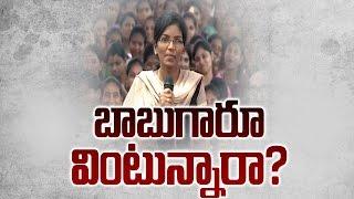 Hima Bindu Criticizes Chandrababu || || YS Jagan 'Yuvabheri' in Vizianagaram - Watch Exclusive