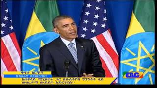 President Barack Obama And PM Hailemariam Desalegn Joint Press Conference At Ethiopian National Pala