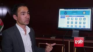 توسعه برنامه کمپیوتری توسط مصطفی وهریز برای ثبت اطلاعات مکتبهای