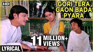 Gori Tera Gaon Bada Pyara Lyrical | Chitchor | Amol Palekar, Zarina Wahab | K. J. Yesudas