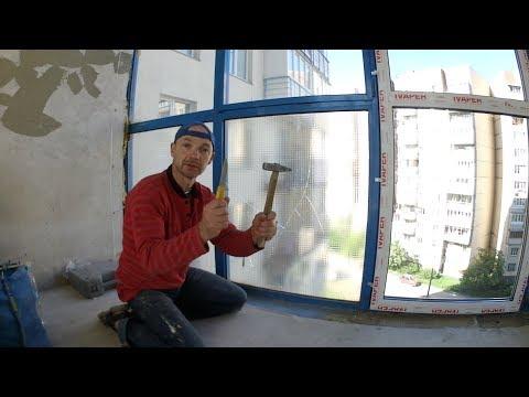 ЛЕГКО поменять стекло в алюминиевой лоджии.