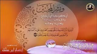 Cennet sesli hafız Abdussamed