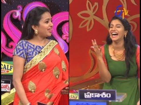 Star Mahila | 7th October 2017| Full Episode | ETV Telugu