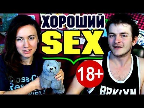 Девственницы - Смотреть порно видео онлайн