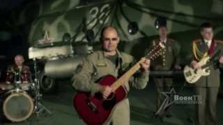 Я летчик. Николай Анисимов(Исполняет Николай Анисимов., 2013-02-10T18:34:35.000Z)