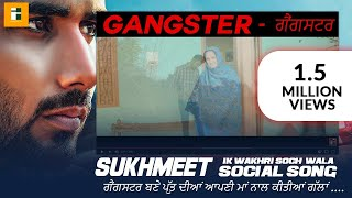 Subscribe to our channel : https://www./c/thetheatrearmyfilms sopu song https://www./watch?v=36f6j2l7yom gangster (gangster tera putt...
