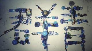 君と羊と青 RADWIMPS MV.