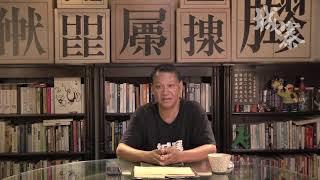 醜陋的香港內戰 - 15/07/19 「三不館」長版本