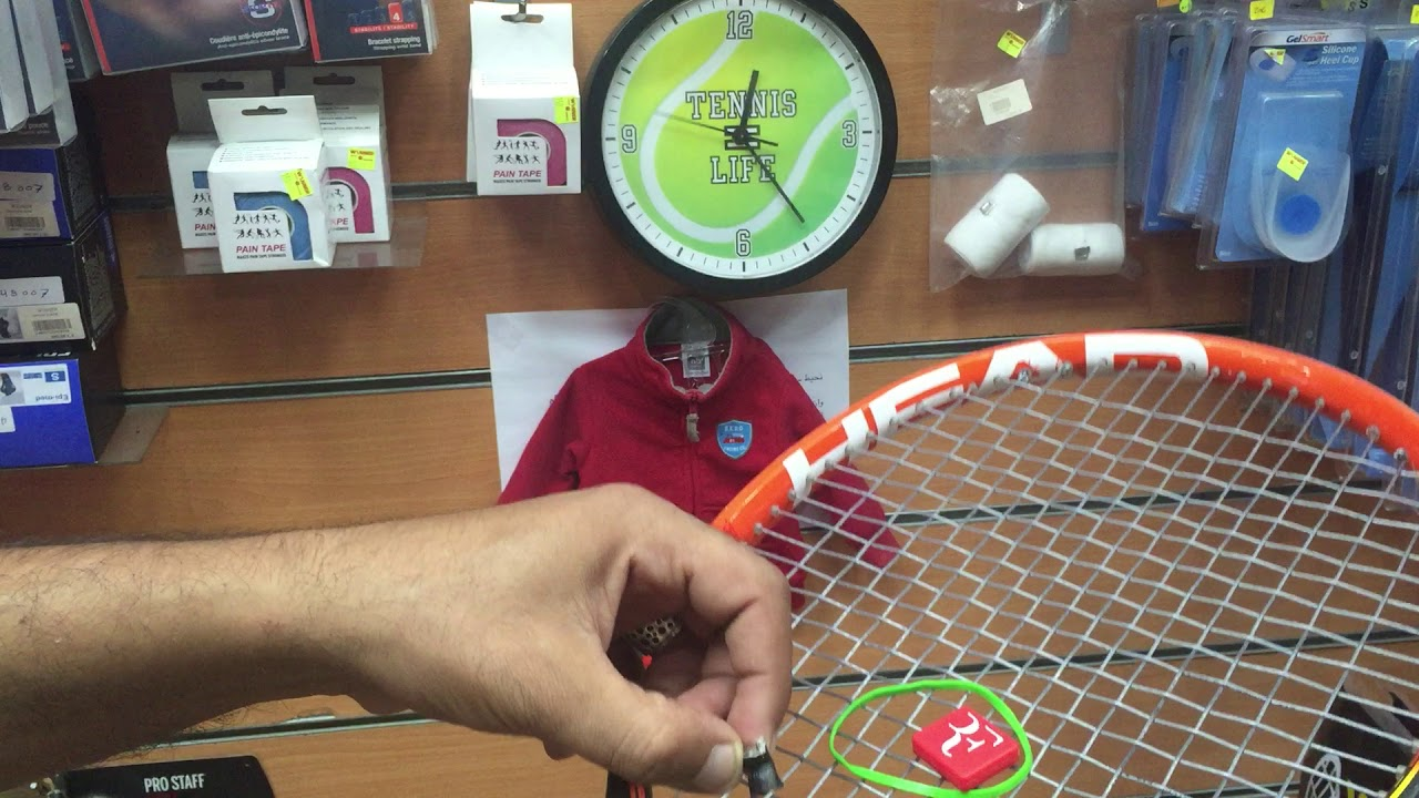 Stringing Tennis Racket How To Put The Anti Vibration Youtube