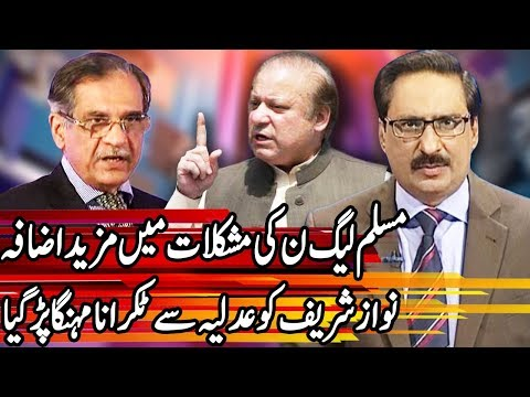 Kal Tak With Javed Chaudhry - 23 April 2018 - Express News