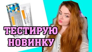 видео Ампулы для восстановления волос: известные производители и применение