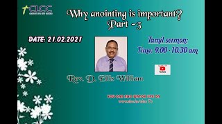 Why Anointing Is Important? (Part-3)