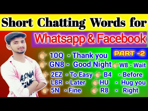 Short Chatting Words For Whatsapp|Short Chatting Words| Short Chatting| Whatsapp Chatting| Whatsapp