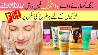 Best Skin Whitening Face Wash for All Skin Types in Urdu