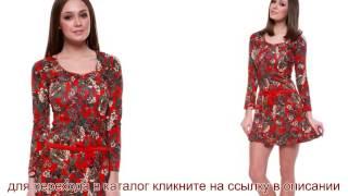 CLEO женские халаты(, 2016-03-08T14:10:34.000Z)