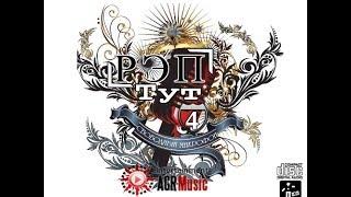 Русский рэп + Английский перевод - Russian rap- English translation