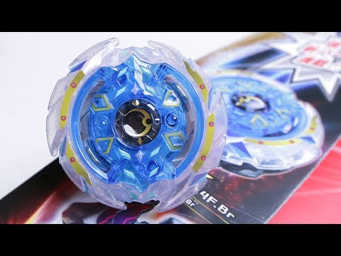 New Beyblade Burst DEEP CHAOS Unboxing and Testing ベイブレードバースト