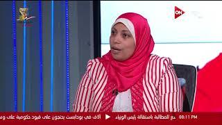 العلاقات المصرية السودانية مع د. سالي فريد