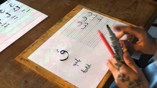 Arab írás-olvasás oktatás 7/b