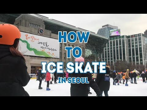 Seoul outdoor ice rink 4 | HOW TO SEOUL