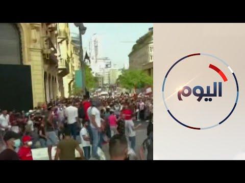 الأوضاع الاقتصادية المتدهورة تعيد المتظاهرين اللبنانيين إلى الشوارع  - 14:00-2020 / 6 / 24