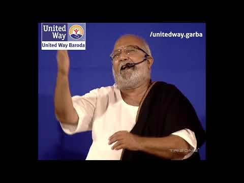 Aadha hai chandrama raat aadhi - Atul Purohit - UnitedWay 2017