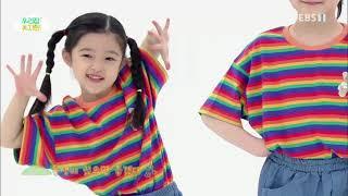 생방송 우리집 유치원 - 내가 만든 분수대_#003