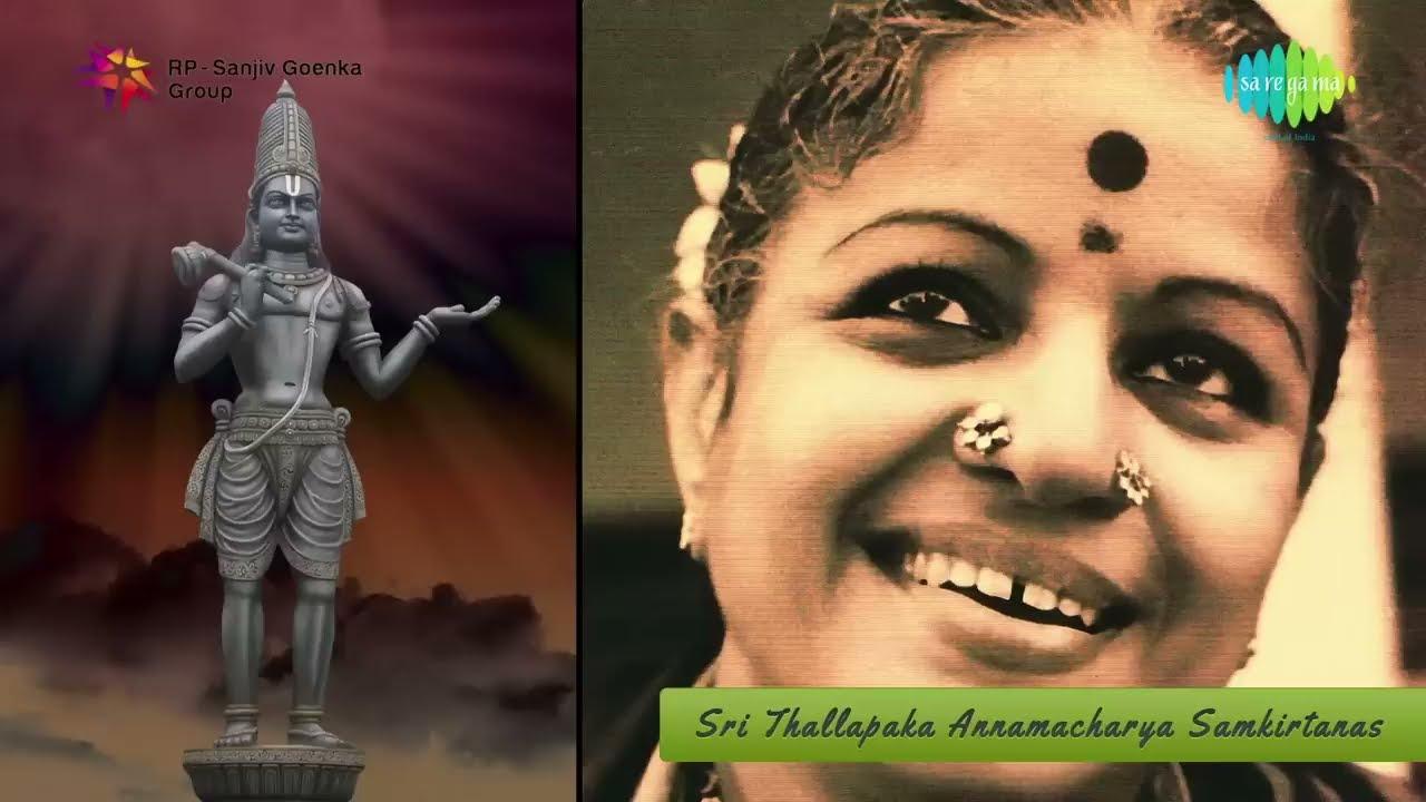 Bhavamu Lona by MS Subbulakshmi