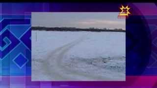 На Волге в середине зимы открылась ледовая переправа