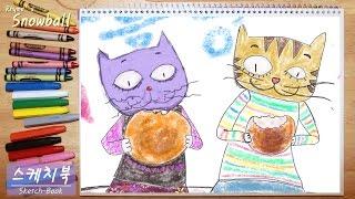 구름빵 먹는 홍시와 홍비 그리기 Drawing мультфильмы 라임튜브 LimeTube