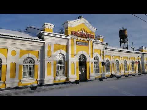 Красавица станция! Бабаево. Вологодская область.
