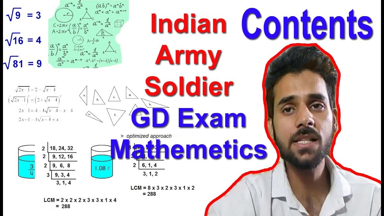 How to Prepare for Army GD Soldier Exam in Mathematics | Crack Questions |  Books |Syllabus