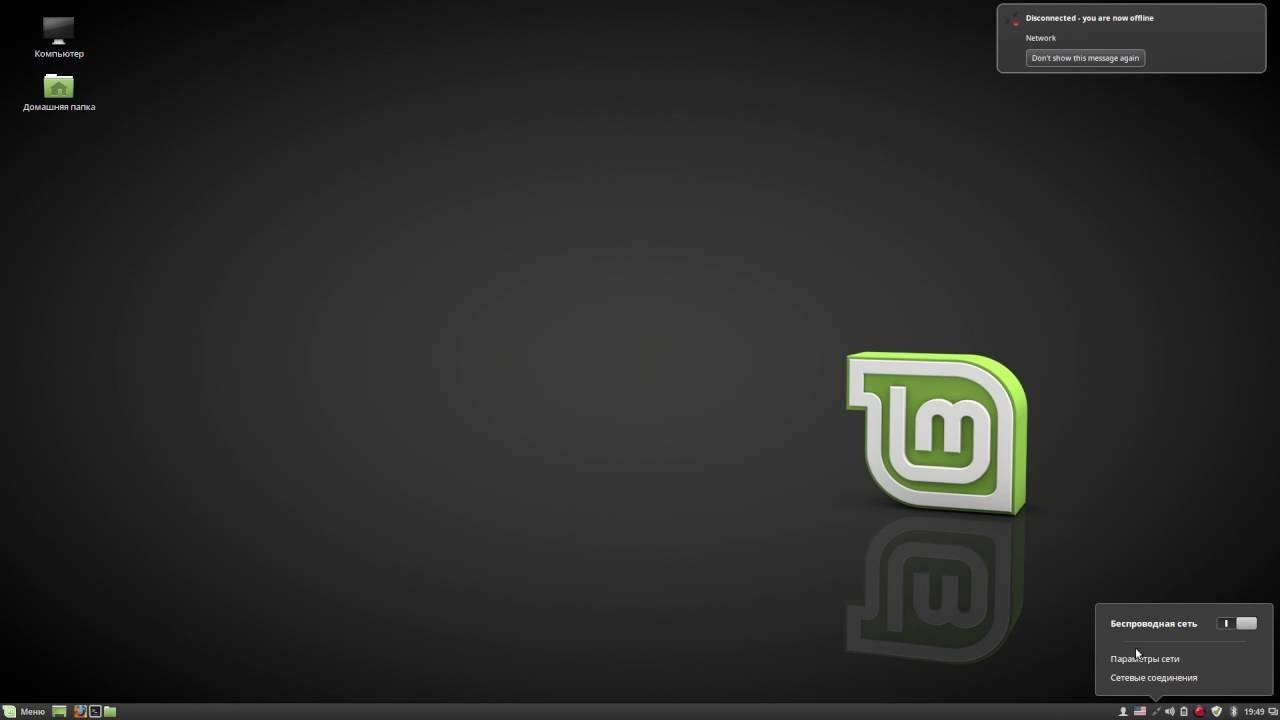 Настройка wifi карты Qualcomm Atheros QCA6174 в Linux Mint 18