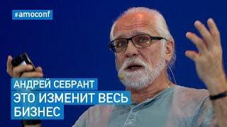 видео Яндекс для бизнеса