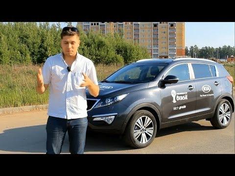 Kia Sportage 2014 Тест драйв.Anton Avtoman.