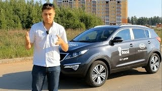 Kia Sportage 2014 Тест-Драйв.Anton Avtoman.