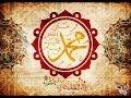 Marhaban Mawlana Haqqani Rabbani Band