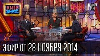 Вечерний Киев, 8 первых свиданий - 8 первых постелей, В мире людей - Дмитрий Коляденко, 28.11.2014