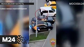 Мужчина поджег машину бывшей жены. Торговля сертификатами вакцинации - Московский патруль