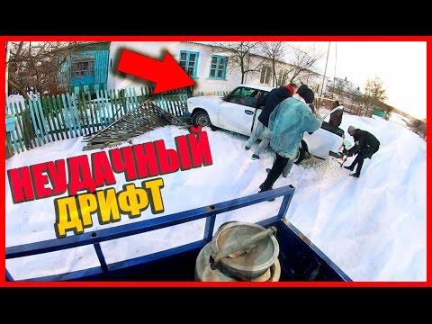 Неудачный ДРИФТ на ЖИГУЛИ ЗИМОЙ !!!