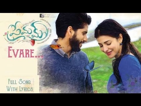 Evare Full song with lyrics, PREMAM