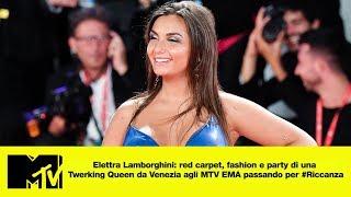 Elettra Lamborghini: red carpet, fashion e party di una Twerking Queen da Venezia a #Riccanza