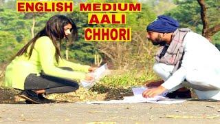 English Medium aali chori ||  Haryanvi comedy || Swadu Staff Films