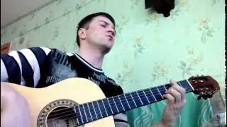 Наркоман там сидит - Руслан Фидельский кавер под гитару классная песня