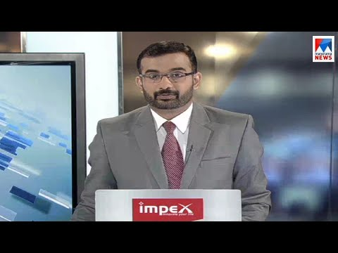 ഒരു മണി   വാർത്ത | 1 P M News | News Anchor - James Punchal | April 20, 2019